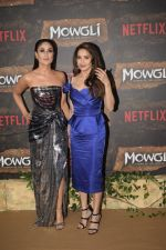 Kareena Kapoor, Madhuri Dixit at Mowgli world premiere in Yashraj studios, Andheri on 26th Nov 2018 (63)_5bfceebfda63b.JPG