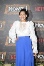 Kubbra Sait at Mowgli world premiere in Yashraj studios, Andheri on 26th Nov 2018 (2)_5bfceec36bf66.JPG