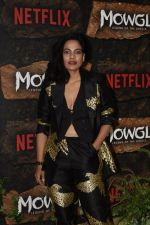 Priyanka Bose at Mowgli world premiere in Yashraj studios, Andheri on 26th Nov 2018 (36)_5bfceeff62094.JPG