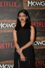 Radhika Apte at Mowgli world premiere in Yashraj studios, Andheri on 26th Nov 2018 (28)_5bfcef086148a.JPG