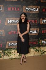 Radhika Apte at Mowgli world premiere in Yashraj studios, Andheri on 26th Nov 2018 (31)_5bfcef0d74960.JPG