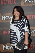 Shrishti Behl at Mowgli world premiere in Yashraj studios, Andheri on 26th Nov 2018 (53)_5bfcef2a4daa4.JPG