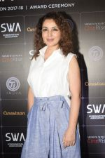 Tisca Chopra at Grand Finale Of Cinestaan India�s Storytellers Script Contest on 26th Nov 2018  (16)_5bfcfa9aed68a.JPG