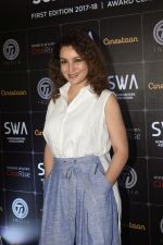 Tisca Chopra at Grand Finale Of Cinestaan India�s Storytellers Script Contest on 26th Nov 2018  (18)_5bfcfa7e0d3f4.JPG