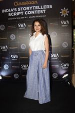 Tisca Chopra at Grand Finale Of Cinestaan India�s Storytellers Script Contest on 26th Nov 2018  (20)_5bfcfa80ef09a.JPG
