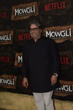 Vishal Bharadwaj at Mowgli world premiere in Yashraj studios, Andheri on 26th Nov 2018 (73)_5bfcef555ba43.JPG
