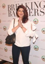 Twinkle Khanna Inaugurates an Art Show Breaking Barriers on 27th Nov 2018 (32)_5bfe37f78db22.JPG