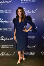 Gauri Khan at 25th anniversary party of swiss watch brand Chopard in St Regis on 30th Dec 2018
