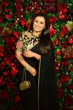 Rani Mukherjee at Deepika Padukone and Ranveer Singh_s Reception Party in Mumbai on 1st Dec 2018 (83)_5c04de764406d.JPG