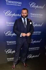 Saif Ali Khan at 25th anniversary party of swiss watch brand Chopard in St Regis on 30th Dec 2018 (18)_5c04cbcc4ca60.JPG