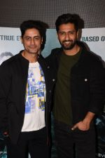 Vicky Kaushal With Mohit Raina Spotted For Trailer Preview Of Film URI on 3rd Dec 2018 (19)_5c0775630333d.JPG