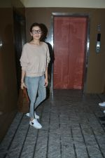Hansika Motwani spotted at pvr juhu on 4th Dec 2018 (5)_5c08c608c09e2.JPG