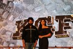 Srinidhi Shetty, Yash at the Trailer Launch Of Film KGF on 5th Nov 2018 (34)_5c08d1098b290.JPG