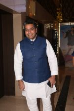 Ashutosh Rana at the Trailer launch of film Simmba in PVR icon, andheri on 4th Dec 2018 (97)_5c0a1942624dc.JPG