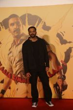 Rohit Shetty at the Trailer launch of film Simmba in PVR icon, andheri on 4th Dec 2018 (101)_5c0a19eb70762.JPG