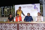 Siddharth Jadhav at the launch of Vijay Patkar Personalised App on 5th Dec 2018 (4)_5c0a12a4a2f65.jpg