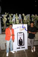 Siddharth Jadhav at the launch of Vijay Patkar Personalised App on 5th Dec 2018 (50)_5c0a12b1459e0.jpg