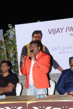 Siddharth Jadhav at the launch of Vijay Patkar Personalised App on 5th Dec 2018 (54)_5c0a12bea8620.jpg
