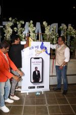 Siddharth Jadhav at the launch of Vijay Patkar Personalised App on 5th Dec 2018 (70)_5c0a12fcb54c3.jpg