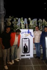 Siddharth Jadhav at the launch of Vijay Patkar Personalised App on 5th Dec 2018 (72)_5c0a130736a87.jpg