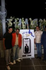 Siddharth Jadhav at the launch of Vijay Patkar Personalised App on 5th Dec 2018 (73)_5c0a130d688df.jpg