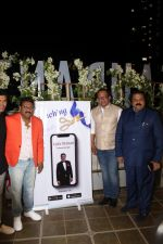 Siddharth Jadhav at the launch of Vijay Patkar Personalised App on 5th Dec 2018 (74)_5c0a13123992e.jpg
