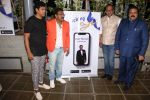 Siddharth Jadhav at the launch of Vijay Patkar Personalised App on 5th Dec 2018 (77)_5c0a1323d8f9b.jpg