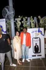 Siddharth Jadhav at the launch of Vijay Patkar Personalised App on 5th Dec 2018 (78)_5c0a132a57436.jpg