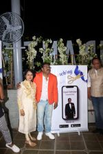 Siddharth Jadhav at the launch of Vijay Patkar Personalised App on 5th Dec 2018 (79)_5c0a1330dfd13.jpg