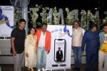 Siddharth Jadhav at the launch of Vijay Patkar Personalised App on 5th Dec 2018 (82)_5c0a133aa4388.jpg