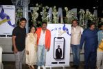 Siddharth Jadhav at the launch of Vijay Patkar Personalised App on 5th Dec 2018 (83)_5c0a133fd0937.jpg