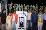 Siddharth Jadhav at the launch of Vijay Patkar Personalised App on 5th Dec 2018 (85)_5c0a134906ca8.jpg