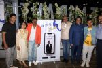 Siddharth Jadhav at the launch of Vijay Patkar Personalised App on 5th Dec 2018 (86)_5c0a134dd98d6.jpg