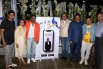 Siddharth Jadhav at the launch of Vijay Patkar Personalised App on 5th Dec 2018 (87)_5c0a1353734ee.jpg