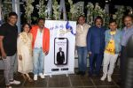 Siddharth Jadhav at the launch of Vijay Patkar Personalised App on 5th Dec 2018 (88)_5c0a13572c56d.jpg