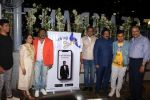 Siddharth Jadhav at the launch of Vijay Patkar Personalised App on 5th Dec 2018 (90)_5c0a136034488.jpg