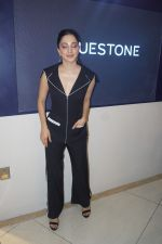 Kiara Advani at the Store Launch Of Bluestone on 10th Dec 2018 (3)_5c0f79a66a864.JPG