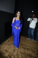 Janhvi Kapoor snapped during felicitation at Royal Consulate of Norway in Insiginia Lounge, Metro Inox, Marine Lines on 11th Dec 2018 (49)_5c10b7a636d7c.jpg