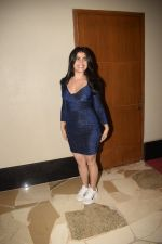 Shenaz Treasury at the Launch of thrivein_s Believe Series on 11th Dec 2018 (6)_5c10ac2b61774.JPG