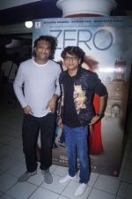 Ajay Gogavale, Atul Gogavale at the Song Launch Husn Parcham from Film Zero on 12th Dec 2018 (13)_5c11fd51170c6.JPG