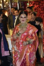 Rekha at Isha Ambani and Anand Piramal_s wedding on 12th Dec 2018 (107)_5c1217d00cdbe.JPG
