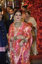 Rekha at Isha Ambani and Anand Piramal_s wedding on 12th Dec 2018 (52)_5c1217c8c00bf.JPG