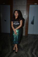 Shweta Tripathi at Mirzapur Success Party in Esco Bar Bandra on 12th Dec 2018
