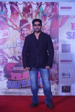 Arshad Warsi at the Song Launch of  Chamma Chamma For Film Fraud Saiyyan on 15th Dec 2018 (53)_5c175ced6d68f.JPG
