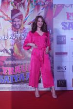 Elli Avram at the Song Launch of  Chamma Chamma For Film Fraud Saiyyan on 15th Dec 2018 (60)_5c175d713bd5c.JPG