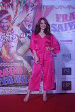 Elli Avram at the Song Launch of  Chamma Chamma For Film Fraud Saiyyan on 15th Dec 2018 (61)_5c175dd85235a.JPG