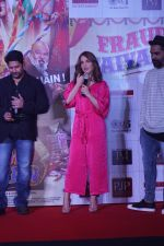 Elli Avram, Arshad Warsi at the Song Launch of  Chamma Chamma For Film Fraud Saiyyan on 15th Dec 2018 (33)_5c175d80209f5.JPG