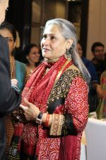 Jaya Bachchan at 2nd Indo-French Meeting Wherin film Industry Culture Exchange Between India on 15th Dec 2018 (24)_5c175c966c4b9.jpg