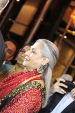 Jaya Bachchan at 2nd Indo-French Meeting Wherin film Industry Culture Exchange Between India on 15th Dec 2018 (9)_5c175c4a8acf5.jpg