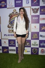 Kainaat Arora at Dreamz Premiere Legue players auction in ITC Grand Central in parel on 15th Dec 2018 (18)_5c175c09c28eb.JPG